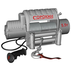 Сорокин 4.905 лебёдка электрическая 5.5т на автомобиль Сорокин Электрические Лебедки