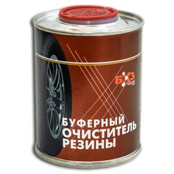 БХЗ Буферный очиститель резины 800мл БХЗ Химия Расходные материалы