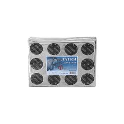Ф42 Латки круглые для ремонта камер (пакет 200шт) Rossvik Латки для камер Расходные материалы